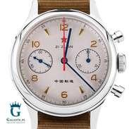 Wojskowy zegarek męski Colomer Fuerzas Aeras